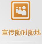 手机江苏快三数据时时宣传江苏快三数据产品