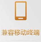 手机江苏快三数据多平台使用